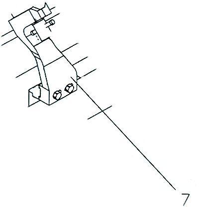 Sliding Board Holding (CFM-12)