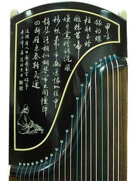 Aged Mahogany & Rosewood Chinese Calligraphy Guzheng Model 695T