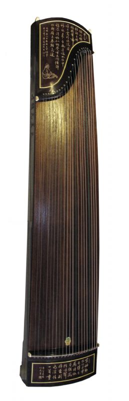 Guzheng Redwood Calligraphy Model 698T