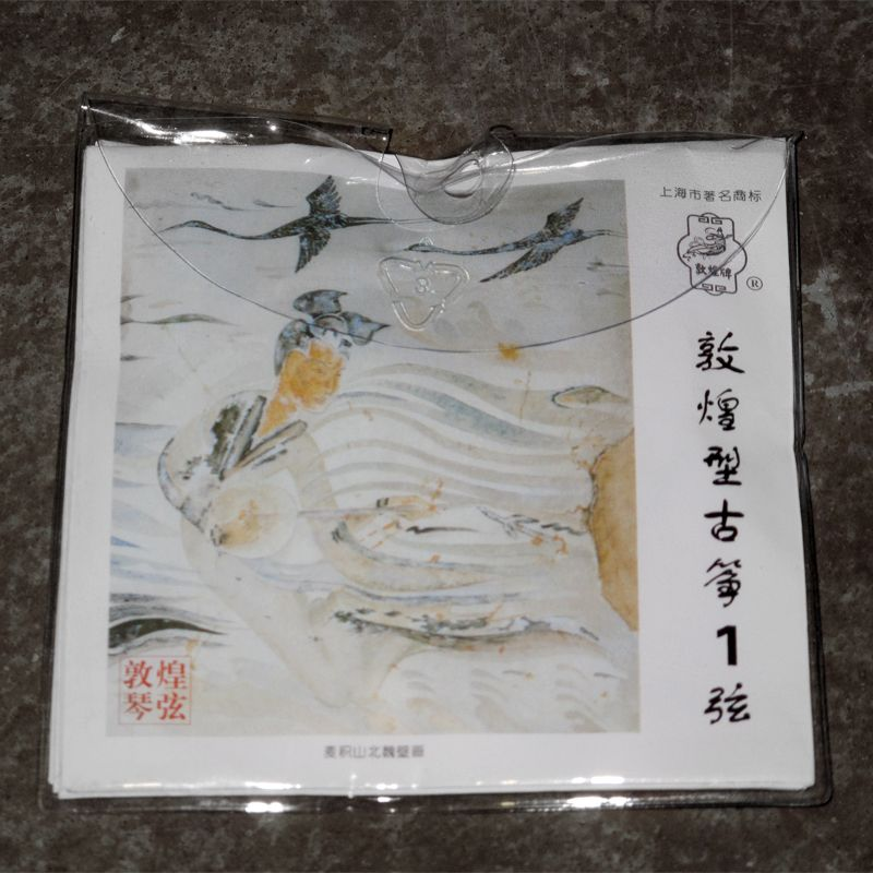 Individual String for Dunhuang Guzheng