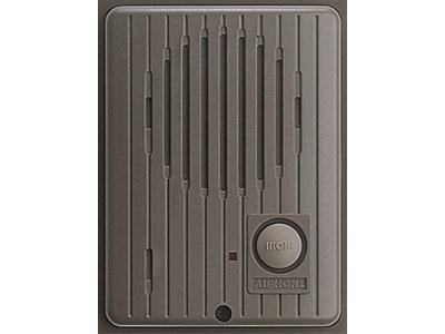 NE-DA weather resistant surface mount door station