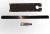 Estate Swing E-S1100 Series Gasket/Dust Cover/Rear Bolt Repair Kit